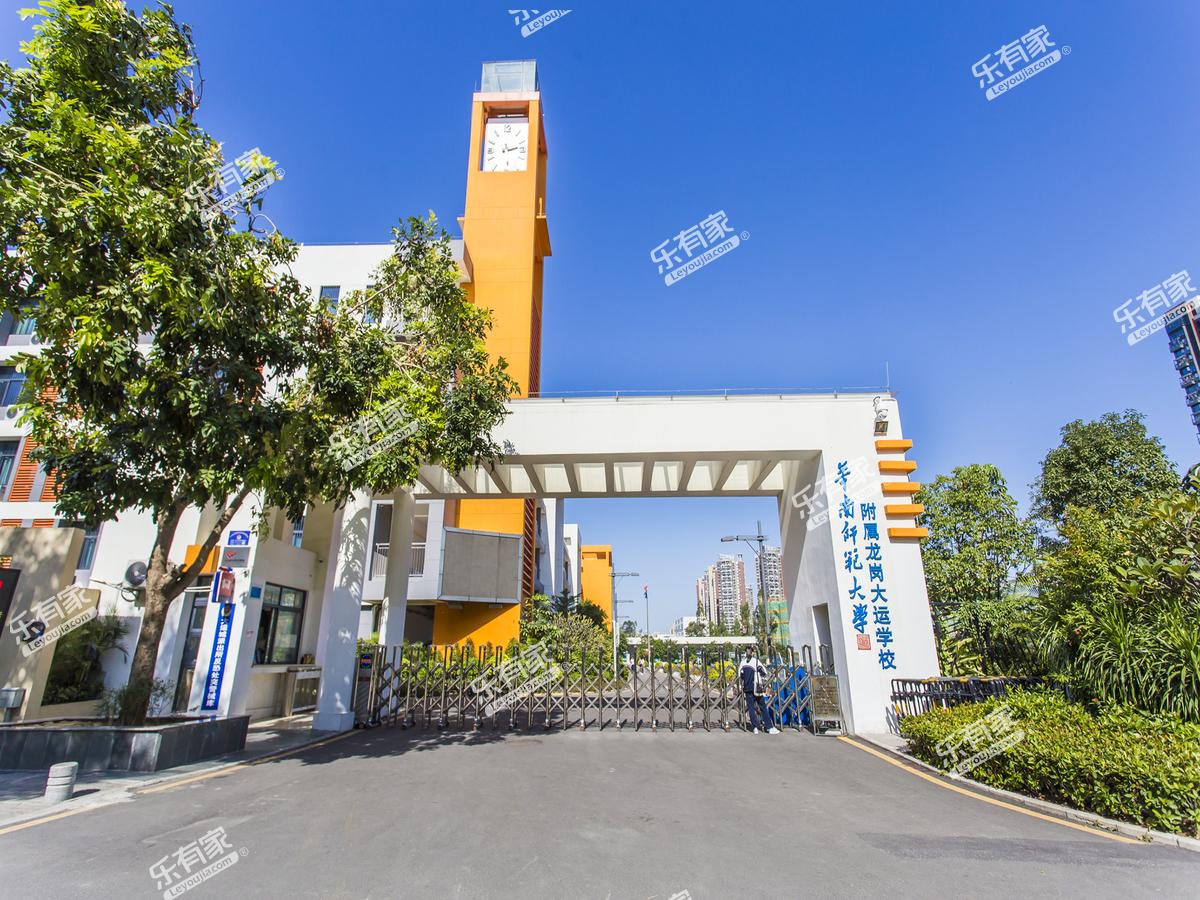 华南师范大学附属龙岗大运学校