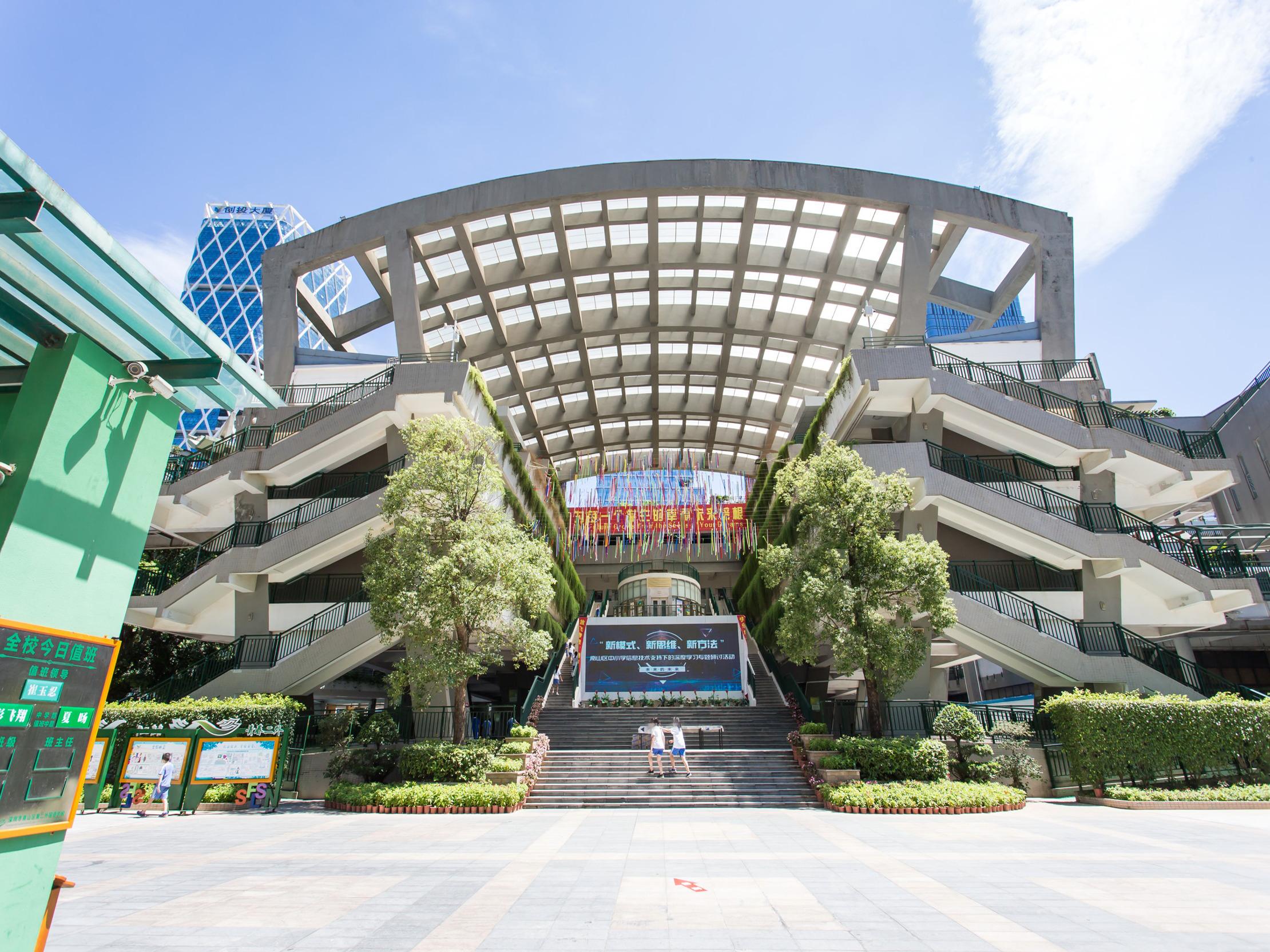 深圳市南山区第二外国语学校小学部