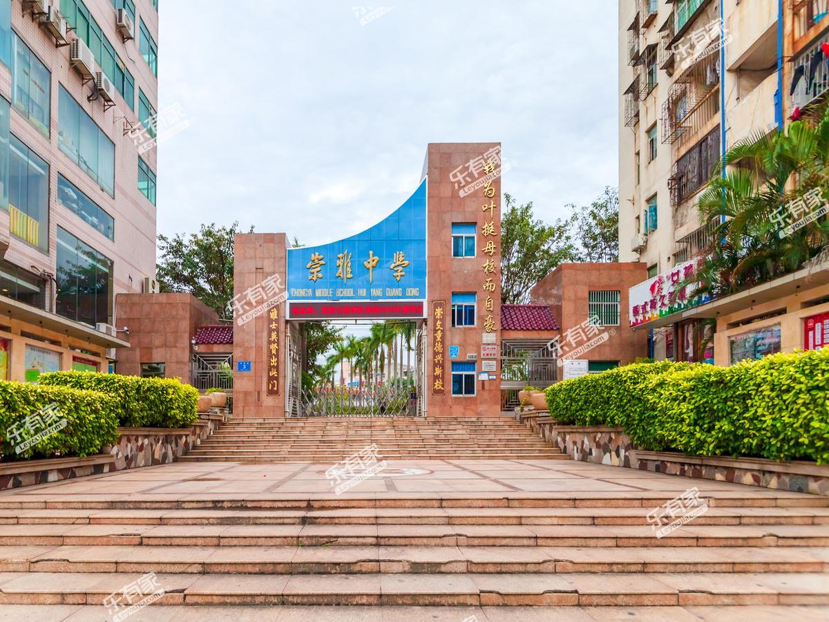 惠州崇雅中学