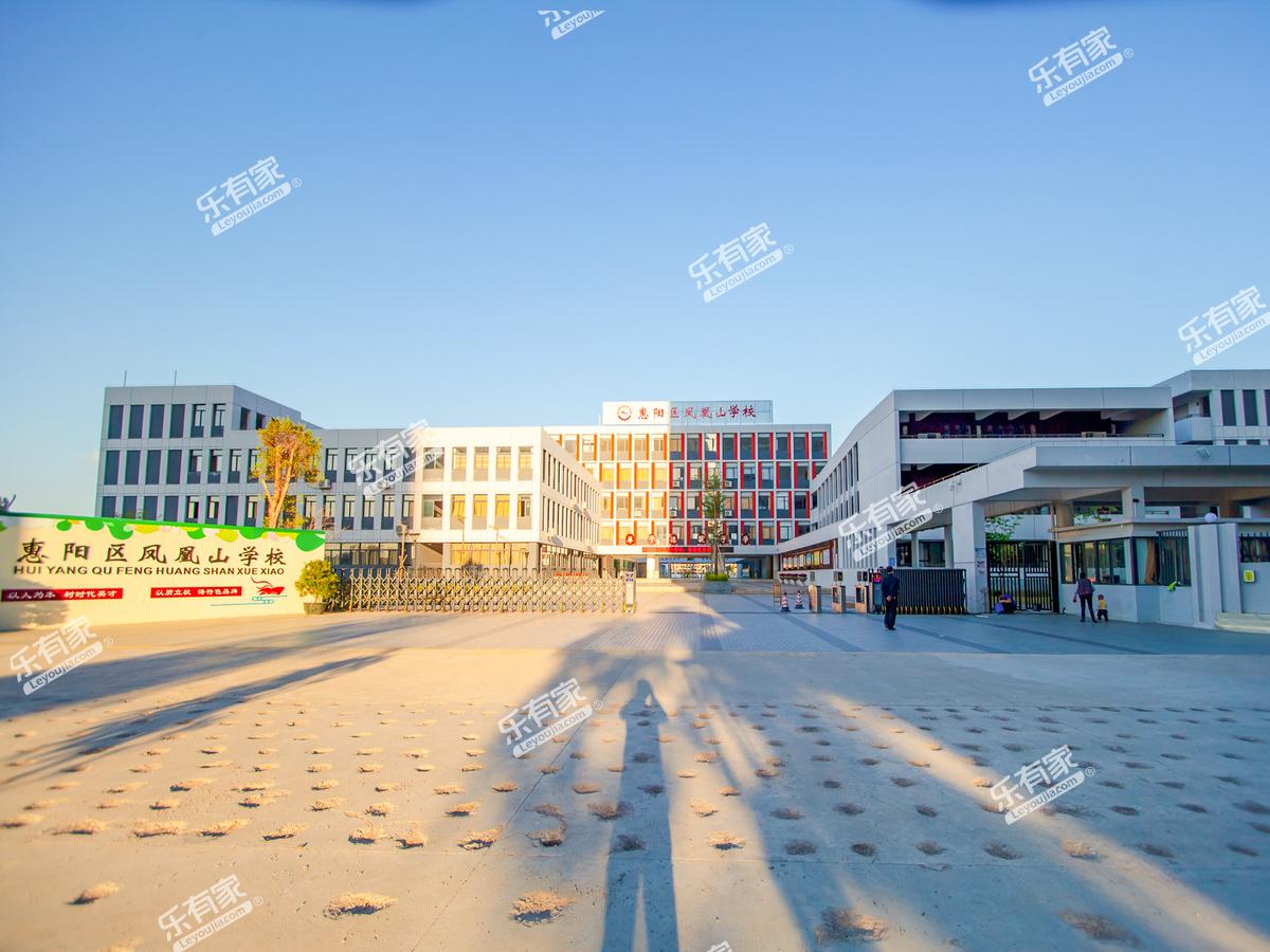 惠阳区凤凰山学校(初中部)