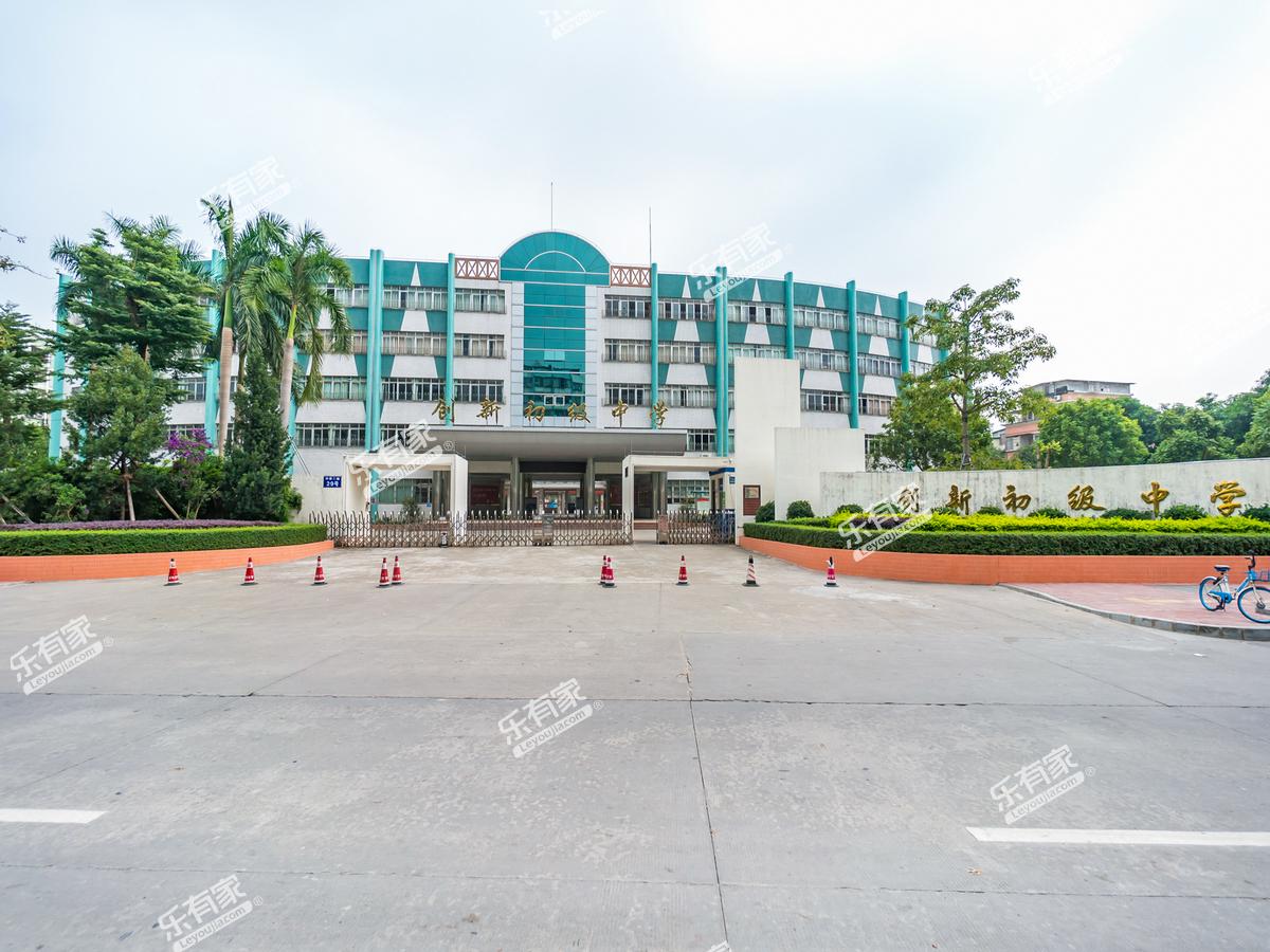 江门创新初级中学
