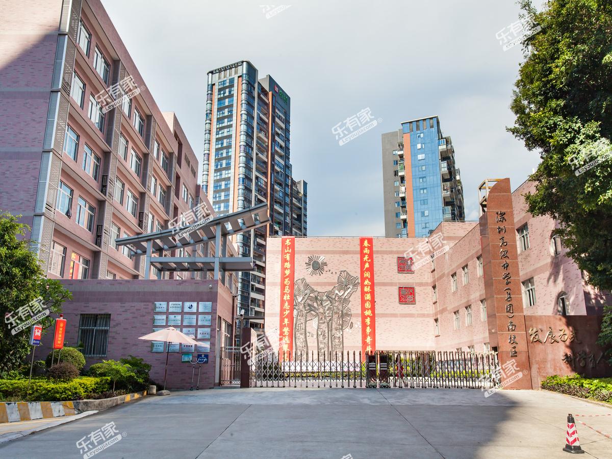 深圳市高级中学(初中部)