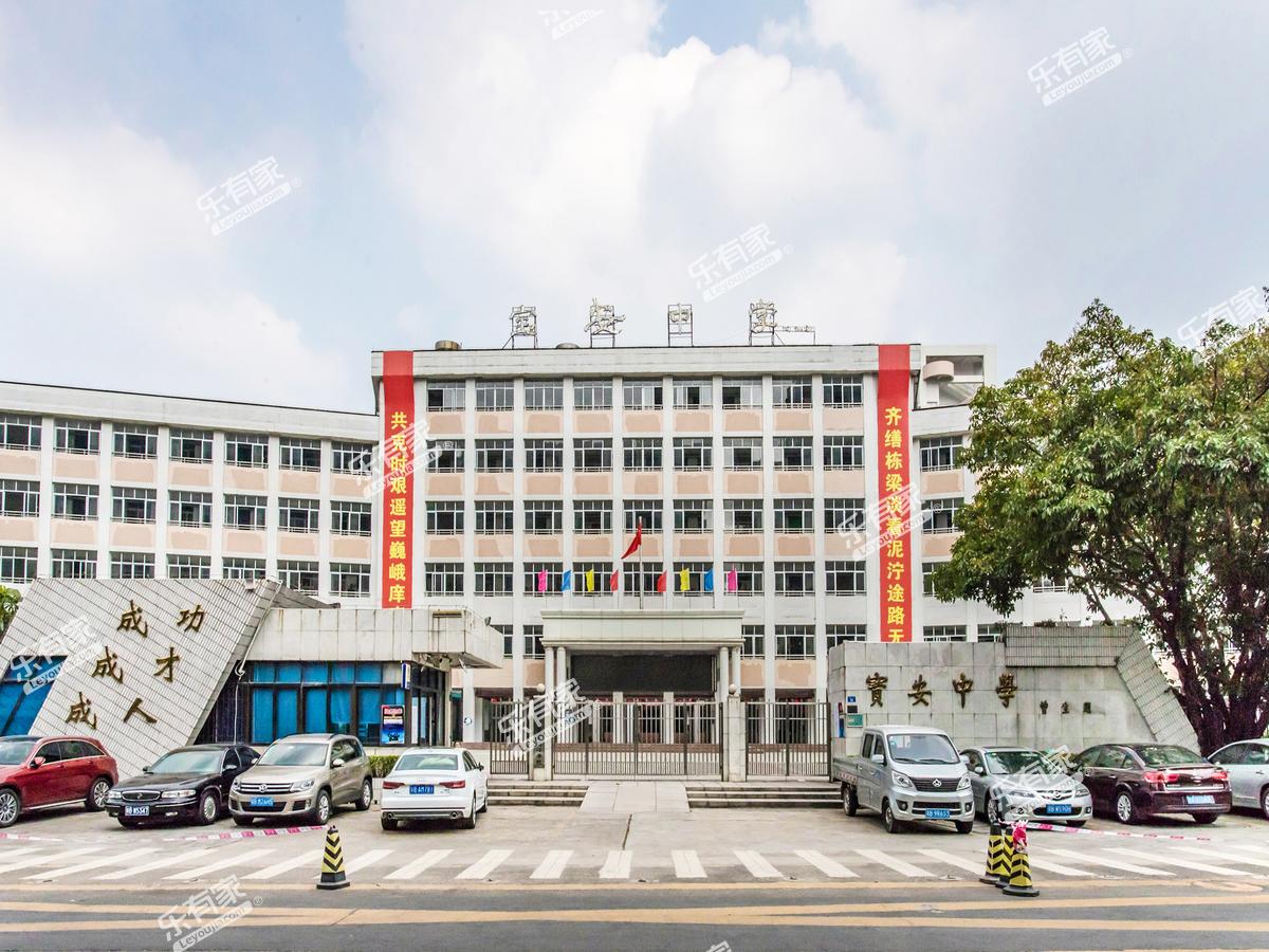 宝安中学(集团)外国语学校
