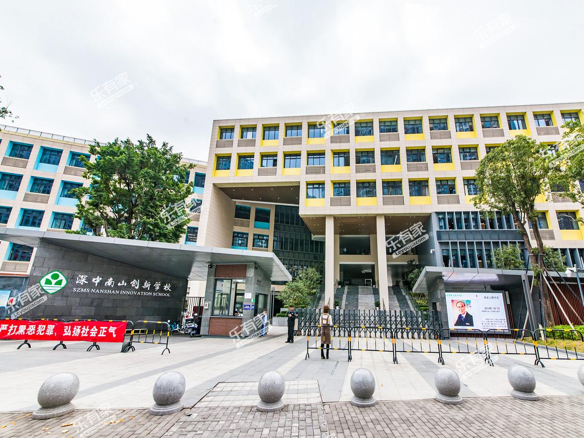 深中南山创新学校(小学部)