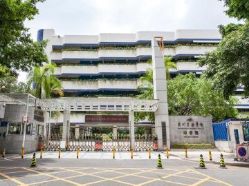 深圳实验学校(初中部)