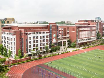 深圳市龙岗区科技城外国语学校(小学部)