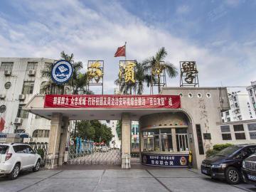 深圳市海滨中学