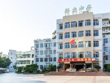 深圳市宝安区新安中学