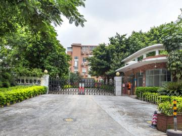 丹堤实验学校(小学)