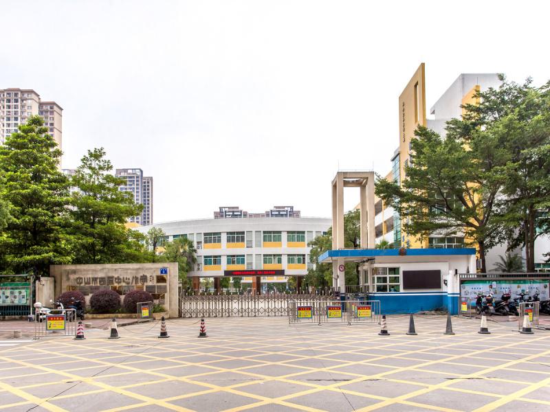 西区中心小学_中山学校