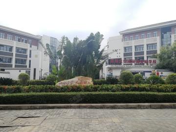 大学城丽湖实验学校(中学)
