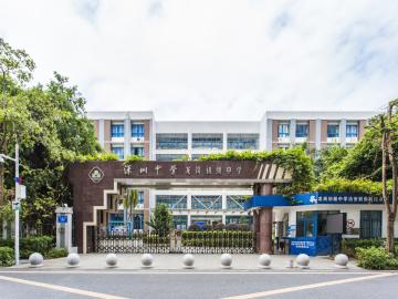 深圳中学龙岗初级中学