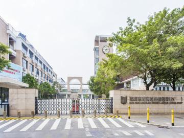 龙岗区外国语学校(初中部)