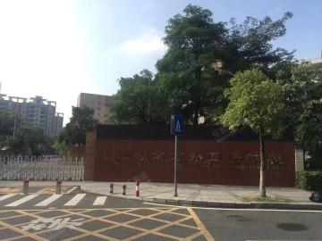 松山湖南方外国语学校