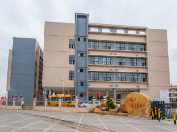 光明新区阳光学校(初中部)