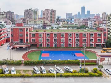 深圳市春蕾学校(初中部)
