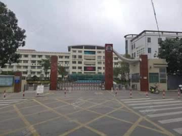 珠海城东中学