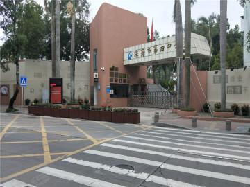 珠海第四中学
