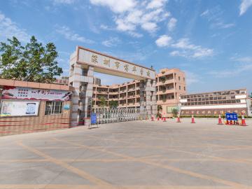 博华学校(初中部)