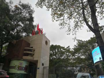 广州第五十九中学