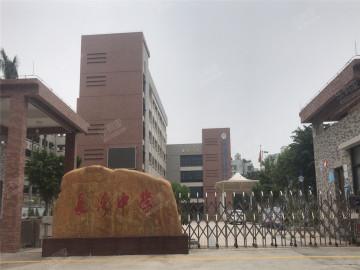 珠海夏湾中学