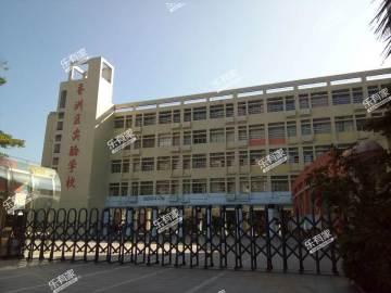 香洲区实验小学