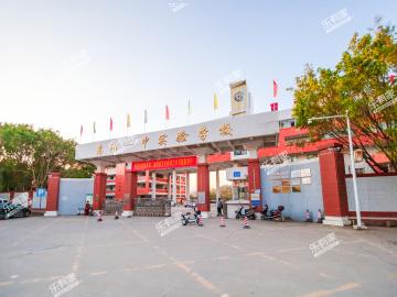 惠阳一中实验学校