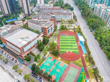 塘厦中心小学